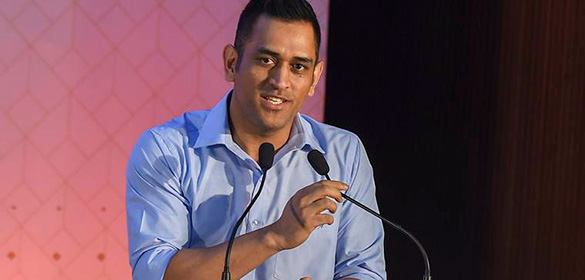 Dhoni speaks about Ball Badminton game and recognizes as an interesting sport