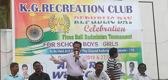 70th Republic day trophy by KG Recreation Club Kodungaiyur